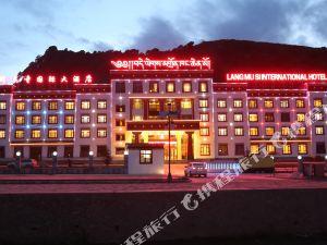 碌曲郎木寺國際大酒店