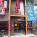 衡陽縣7天賓館