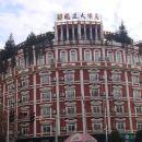 昭通大酒店