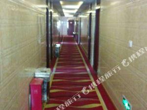 德興金色大帝賓館