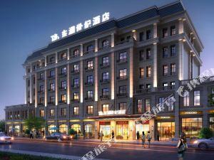開化東瀾世紀酒店