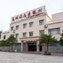 昌黎黃金海岸長城酒店