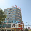 韓城寶馬酒店