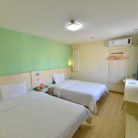 7天連鎖酒店(北京歡樂谷景區垡頭地鐵站店)酒店預訂