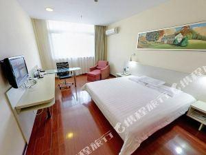 漢庭酒店(榆林富康路店)