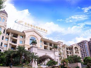 北流碧桂園鳳凰酒店