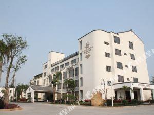茂名海雲雁酒店(原海雲雁度假酒店)