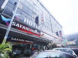 吉隆坡安邦薩弗裏酒店(Hotel Safari Ampang Kuala Lumpur)