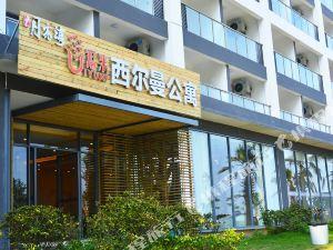 陽西沙扒月亮灣西爾曼度假公寓