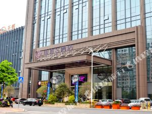 山水S酒店惠州店