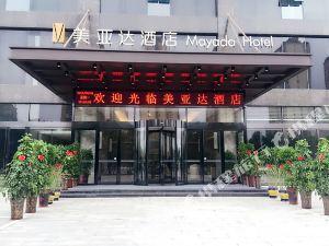 信陽美亞達酒店