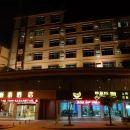 雙柏新泰酒店