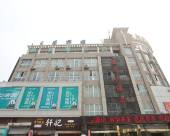 淮安假日大酒店