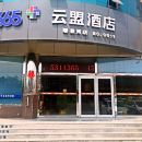 唐山暖泉河賓館