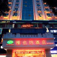 維也納酒店(深圳寶安翻身地鐵站店)酒店預訂