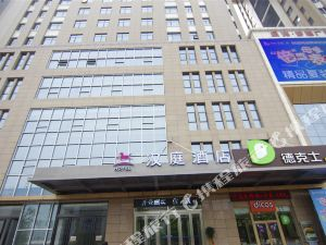 漢庭酒店(許昌火車站店)