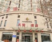 淄博天隆賓館