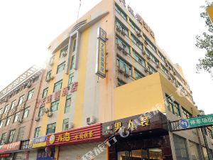 7天連鎖酒店(淄博王府井步行街店)