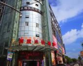 百度商務酒店(海鹽店)