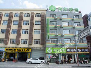 海友酒店(上海北外灘店)(Hi Inn Shanghai North Out Bund)