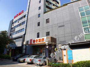 如家(珠海吉大九洲城店)(Home Inn (Zhuhai Jida Jiuzhou City))