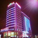 滄州鑫島度假飯店