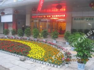 廣安豐華假日酒店