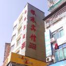 桃江銀港賓館