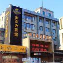 齊齊哈爾金百合快捷酒店