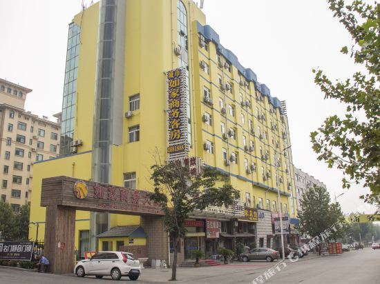 Rujia Business Hotel