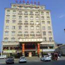 江華維多利亞大酒店