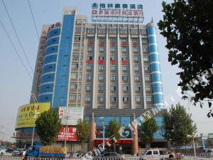界首阜陽格林豪泰火車站商務酒店