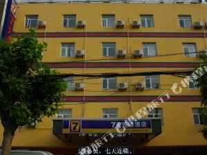 亳州7天連鎖酒店(火車站店)