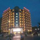 中寧錦源大酒店