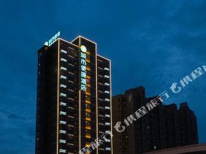 城市便捷酒店(景德鎮人民廣場店)