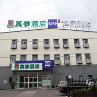 如家驛居酒店(北京十里河居然之家店)酒店預訂