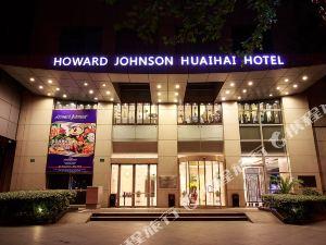上海嘉豪淮海國際豪生酒店