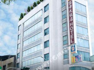 台中富帝大飯店(Fudi Hotel)