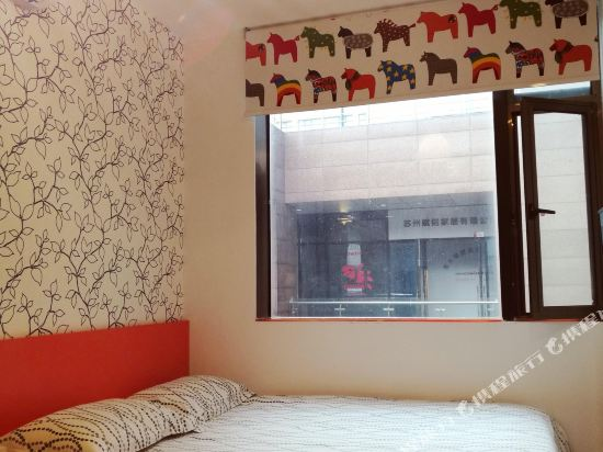 Pod Inn Suzhou East Ring Road