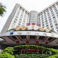 廣州銀河大酒店酒店預訂
