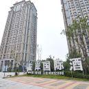 洛陽左岸國際酒店