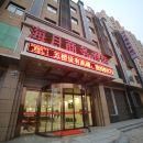 眉縣海月商務酒店