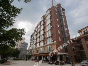 陽春陽潤商務酒店東湖廣場店