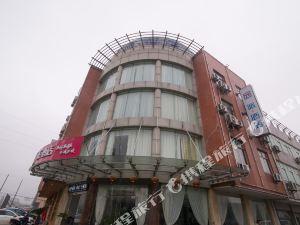 派酒店·丹陽后巷店