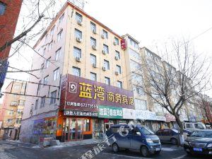 蛟河藍灣商務賓館