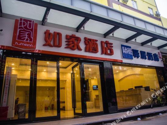 7 days inn zhuhai chimelong hengqin wanzai branch book directions rh transit navitime com