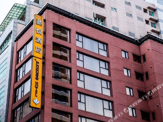 台北薆悅酒店(Inhouse Hotel)外觀