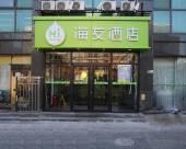 海友酒店(北京交通大學店)
