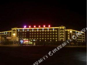 海西德令哈裕恒大酒店