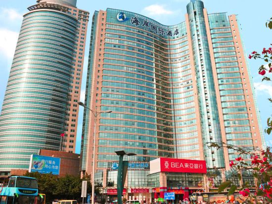 Xiamen Coast International Hotel